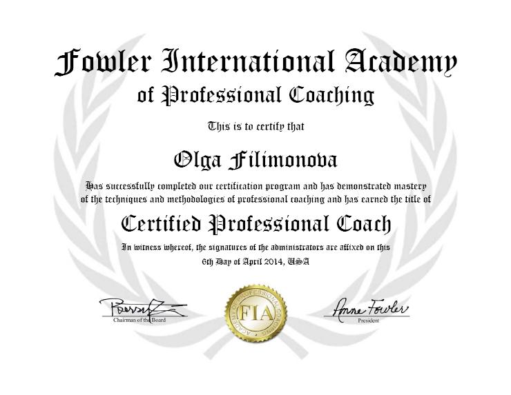 olga_filimonova_sertifikat_1