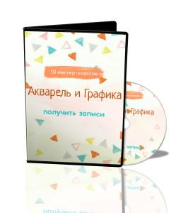 dvd9-render