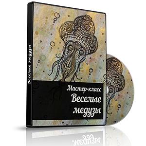 MK veselie meduzi small