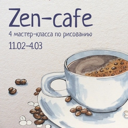 Zen-cafe letter