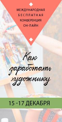 банер_сайт2