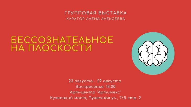 Дизайн без названия (1) (1)